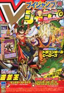 VJMP-2014-11-Cover