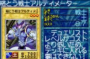 BattleWarrior-GB8-JP-VG