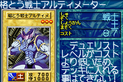 File:BattleWarrior-GB8-JP-VG.png