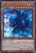 MagicianofDarkIllusion-TDIL-JP-ScR