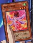 RoseFairy-JP-Anime-5D