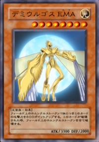 DemiurgeEma-JP-Anime-GX