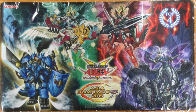 File:Mat-AsiaChampionshipSP-Dracoslayer.png