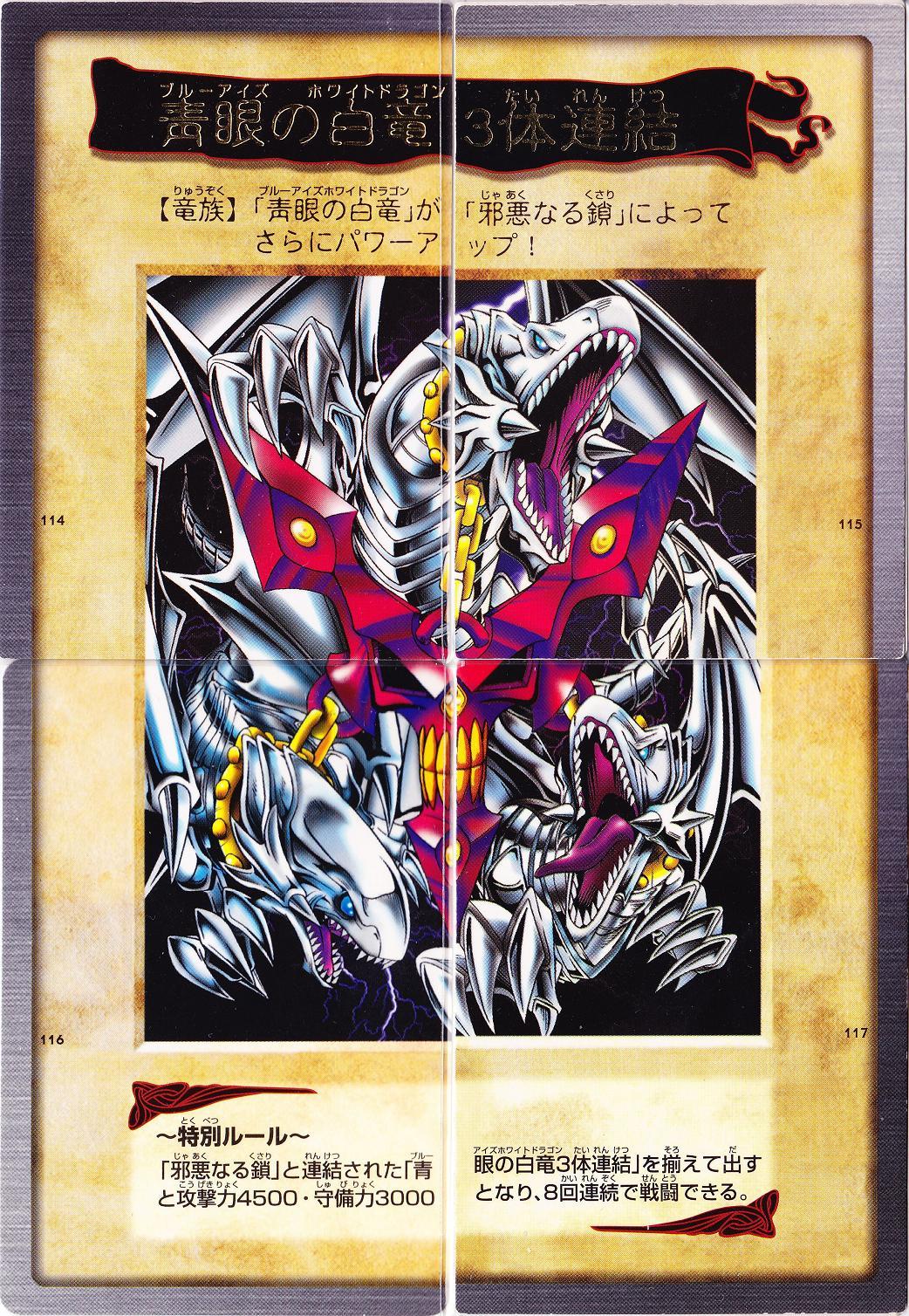 Category Bandai Cards Yu Gi Oh Fandom Powered By Wikia