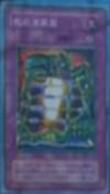 FatalAbacus-JP-Anime-DM