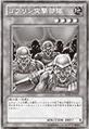 GoblinAttackForce-JP-Manga-DZ.png