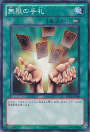 InfiniteCards-BE01-JP-C