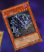 RareMetalDragon-JP-Anime-MOV