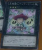 TemtempothePercussionDjinn-JP-Anime-ZX