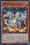 ThunderKingtheLightningstrikeKaiju-EP16-JP-SR