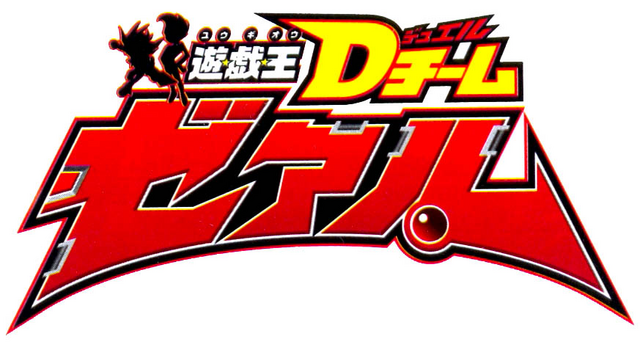 File:D Team ZEXAL colored logo.png