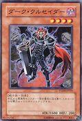 DarkCrusader-PTDN-JP-C