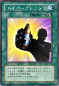 HyperRefresh-JP-Anime-DM