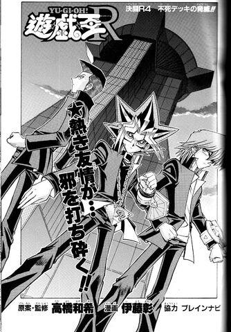 File:YuGiOh!RChapter004.jpg