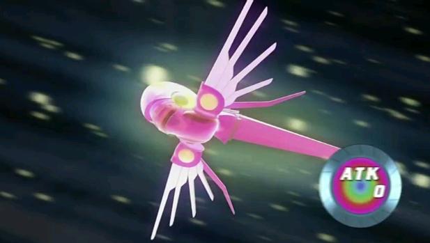 File:MajesticDragon-JP-Anime-5D-NC.png