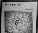 Chapter Card Galleries:Yu-Gi-Oh! ARC-V - Scale 021 (JP)