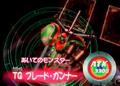 Thumbnail for version as of 18:46, November 27, 2012