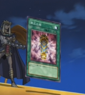 File:TheThirdSarcophagus-JP-Anime-GX.png