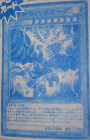 File:WindrosetheElementalLord-JP-Manga-DZ.png