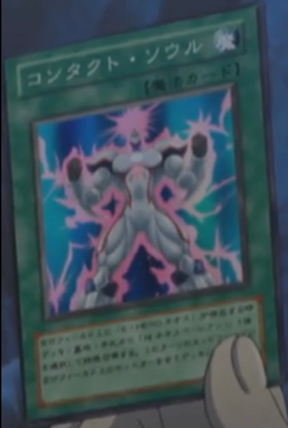 File:ContactSoul-JP-Anime-GX-2.png