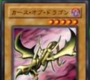 Episode Card Galleries:Yu-Gi-Oh! - Episode 007 (JP)