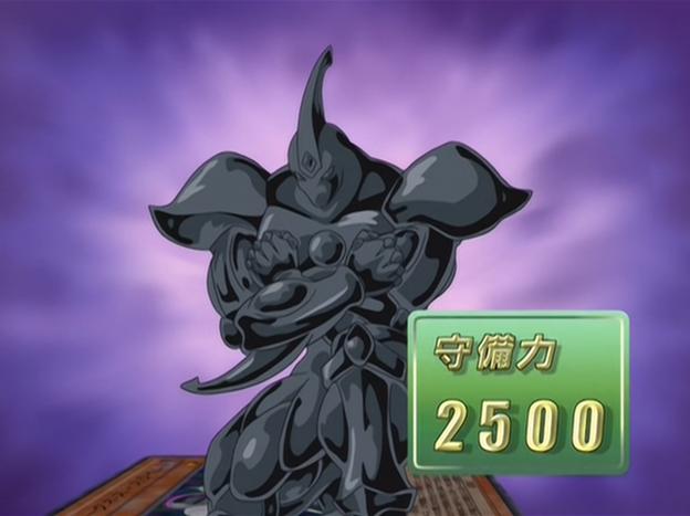 File:DarknessSlime-JP-Anime-GX-NC-Neos.png