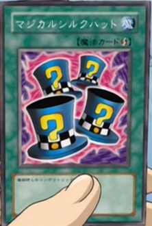 File:MagicalHats-JP-Anime-GX.png