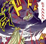 Mahado and Bakura's ka battle (manga)