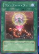 OneforOne-JP-Anime-5D