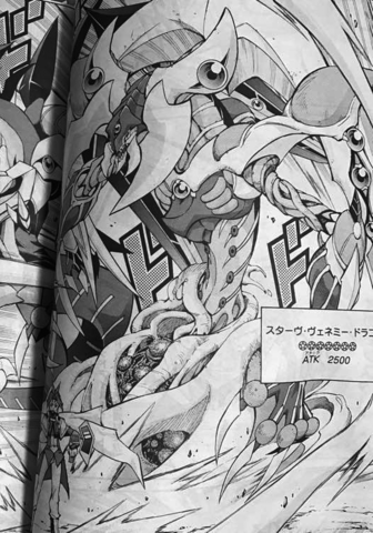 File:StarvingVenemyDragon-JP-Manga-AV-NC.png
