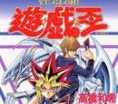 Yu-Gi-Oh! (novel)