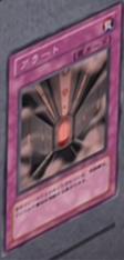 File:Alert-JP-Anime-GX-Zoomout.png