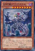GladiatorBeastAugustus-PRIO-JP-R