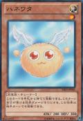 Hanewata-DE03-JP-C