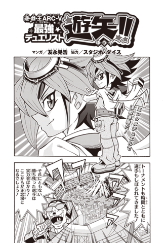 File:Strongest Duelist Yuya 10.png