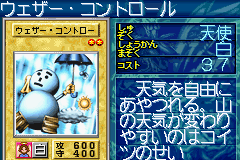 File:WeatherControl-GB8-JP-VG.png