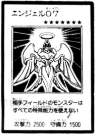 AngelO7-JP-Manga-R