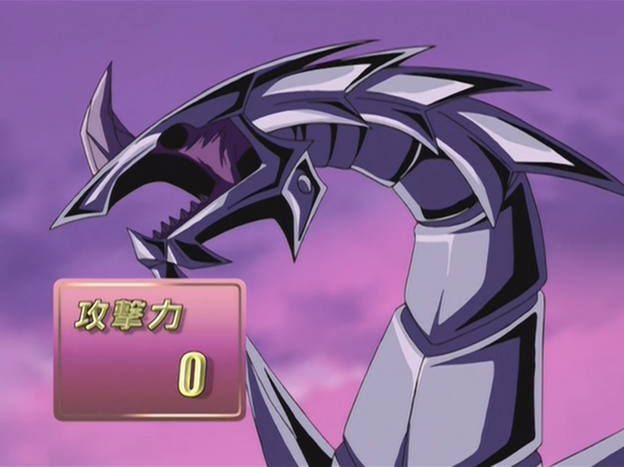 File:CyberValley-JP-Anime-GX-NC.png