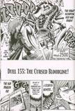 Yu-Gi-Oh! Duelist - Duel 155