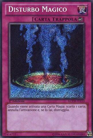 File:MagicJammer-LCYW-IT-ScR-1E.jpg