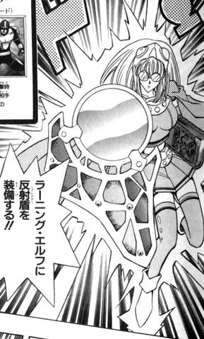 File:ShieldReflector-JP-Manga-R-NC.png