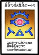 TheEyeofTruth-JP-Manga-DM-color