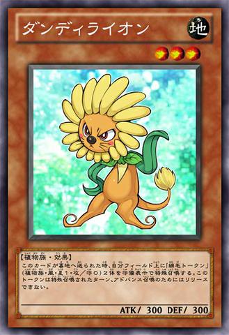 File:Dandylion-JP-Anime-ZX.png