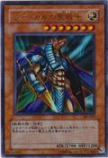 MysticalKnightofJackal-301-JP-UR
