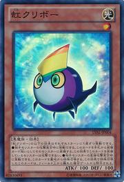 RainbowKuriboh-LVAL-JP-SR
