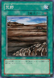 Wasteland-DL2-JP-C