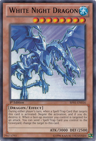 File:WhiteNightDragon-BP01-EN-R-1E.png