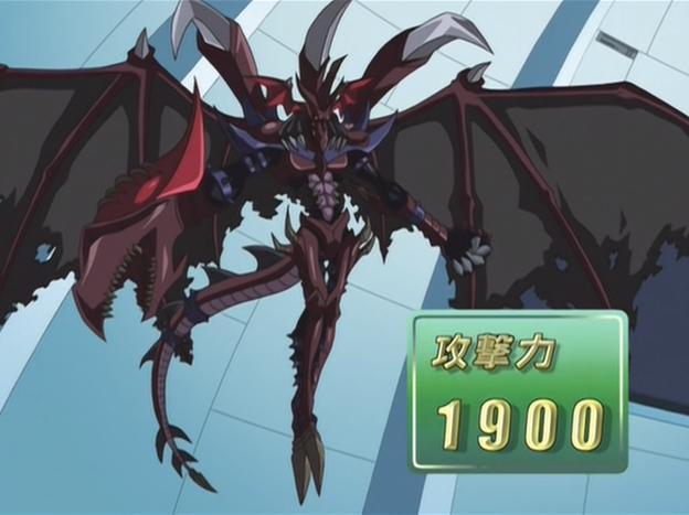 File:DestinyHEROPlasma-JP-Anime-GX-NC.png