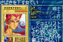 File:EmpressJudge-GB8-JP-VG.png