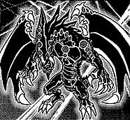 File:GandoratheDragonofDestruction-JP-Manga-DM-CA.png